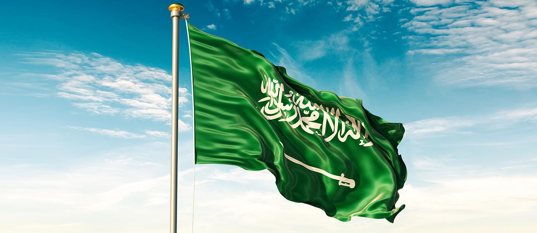 تاريخ علم السعودية راية تسمو بالتوحيد ولا ت ن كس مدونة بيوت السعودية