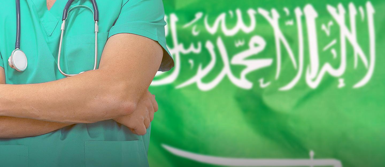 مراكز ومستشفيات الحجر الصحي السعودية