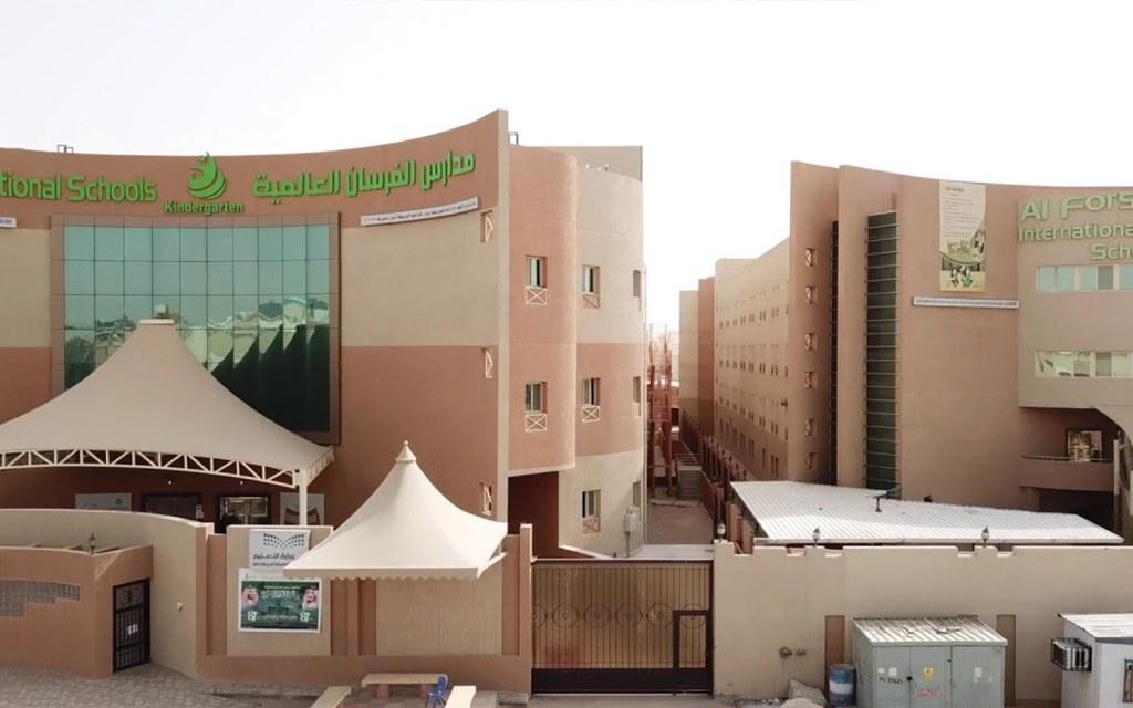 مدارس الرياض الرائعة تعرف على أفضل 10 مدارس في السعودية مدونة بيوت السعودية
