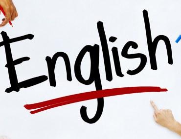 تعليم اللغة الإنجليزية