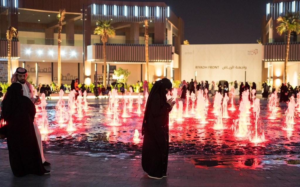 واجهة الرياض