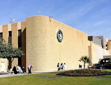 مستشفيات الرياض