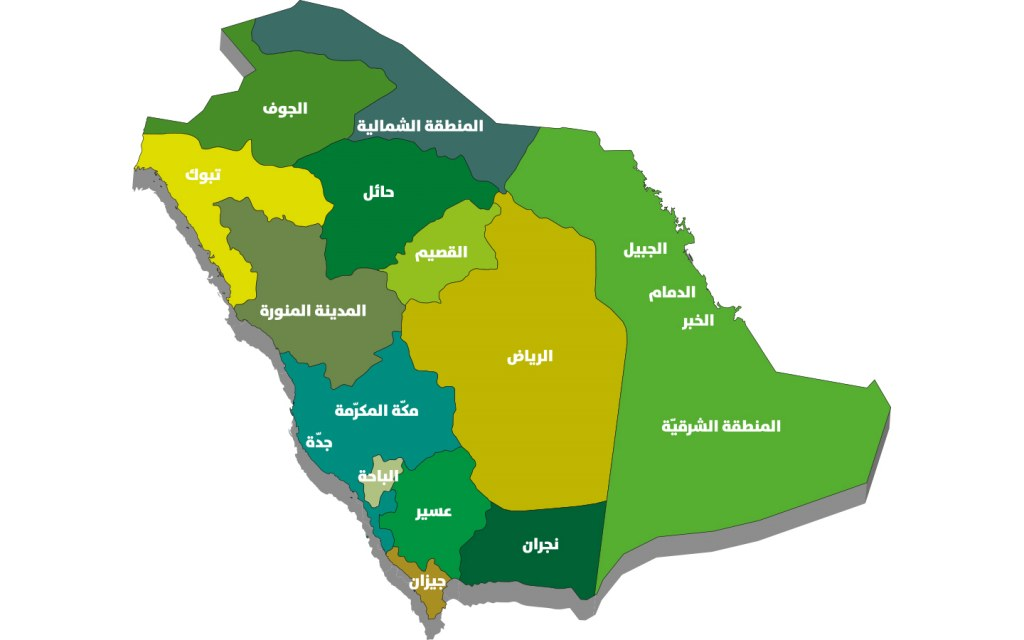 خريطة السعودية التقسيمات الإدارية للمدن والمحافظات مدونة بيوت