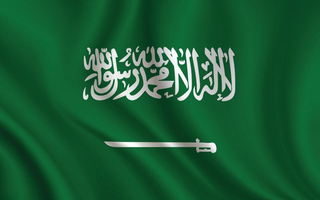 علم السعودية والسارية