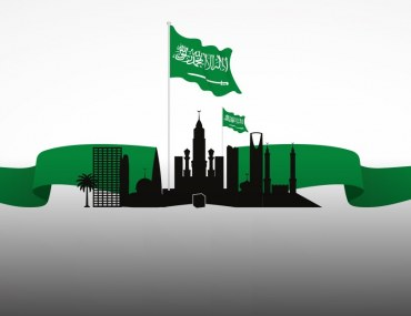 Saudi holidays