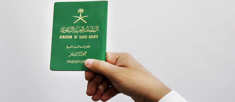 تجديد الجواز السعودي رسوم