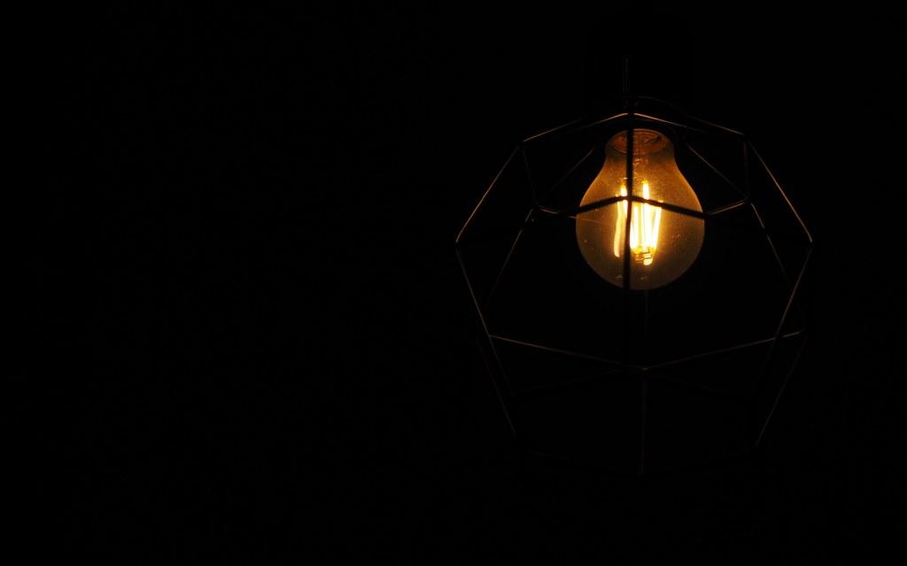 اضاءة المنزل