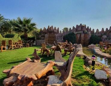 حديقة الملك عبدالله