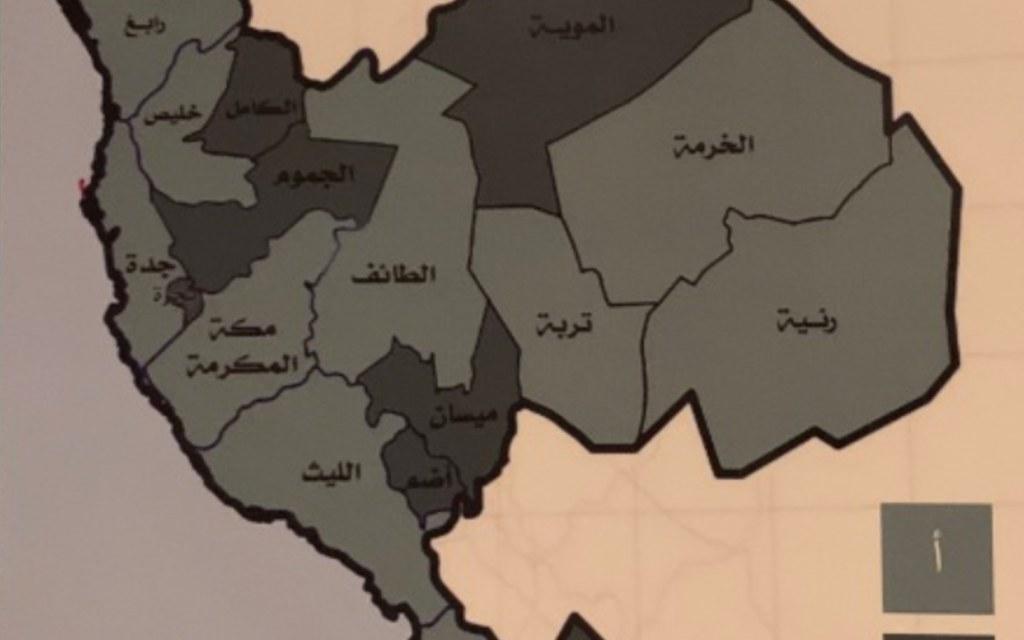 خريطة مكة