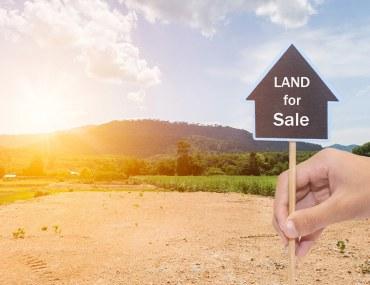 نصائح عند شراء أرض